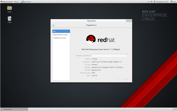 a look at microsoft corporations hostile take over of red hat linux Red hat, inc engages in the provision of open source software solutions the firm operates its business through the following segments: americas, emea, asia pacific, and corporate.